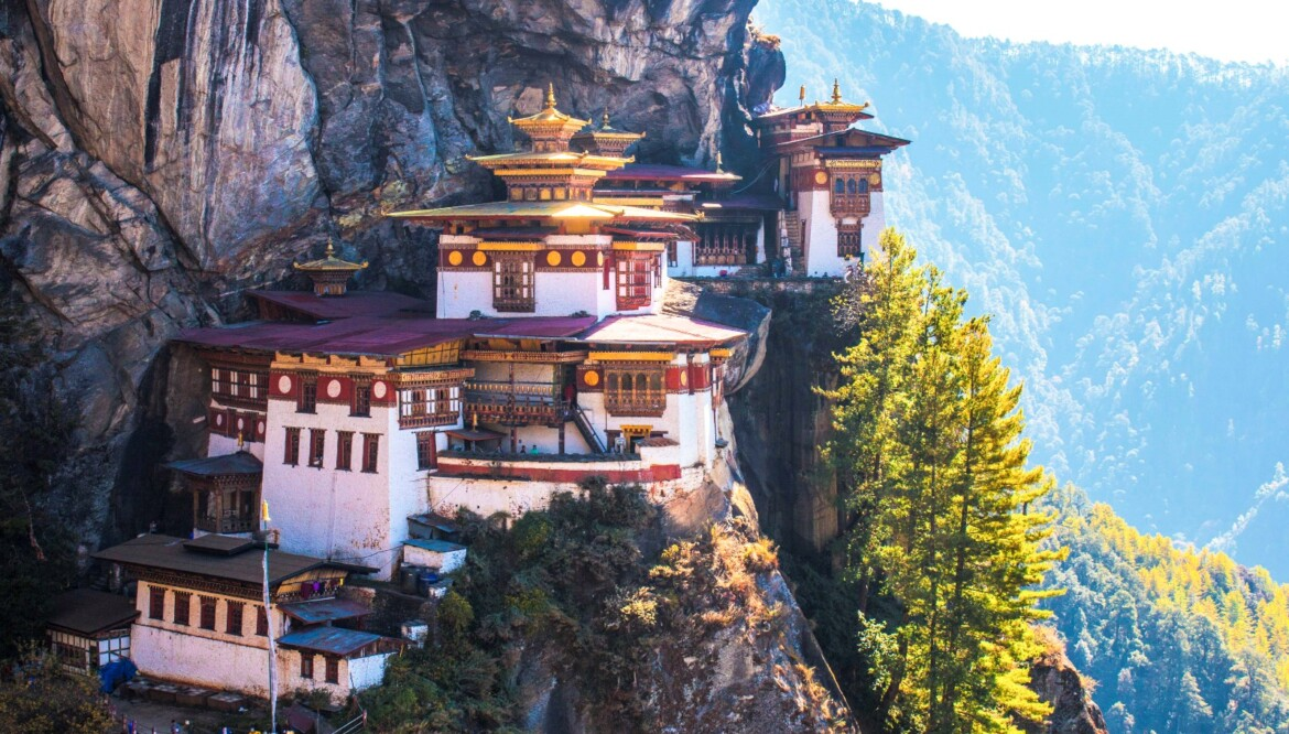 7 DAYS IN BHUTAN: THE KINGDOM OF HAPPINESS